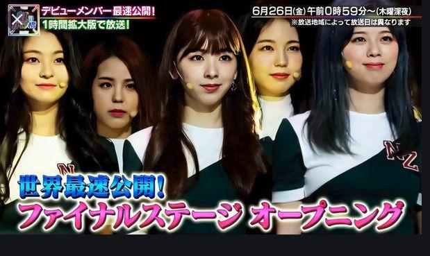 メンバー 虹 プロ