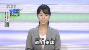 NHKの新人女子アナ2020まとめ!大学や身長や経歴は?インスタは ...
