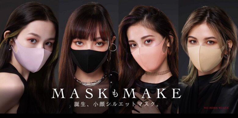 てる マスク どこで 東京 売っ